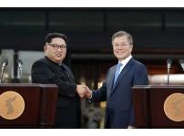 남북정상회담1-3.jpg