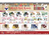 광고-코코쇼핑200108.jpg