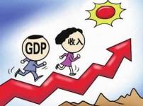 9면2경제성장율.jpg