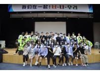 상해학교1-2020 SKS 임원수련회(고등) 단체사진.JPG