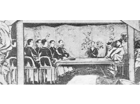 11면1교육-강화도조약.png