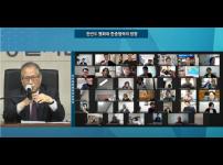 3면하단-평통1-1.png