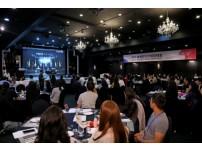 3면하단-19년 세계한인차세대대회.jpg