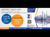 광고-gj0915수정.png
